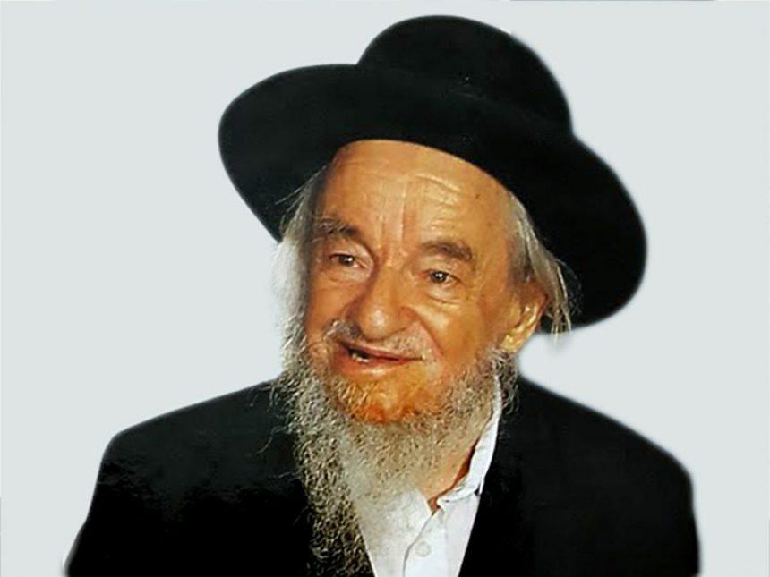 Rav Yaakov Galinski